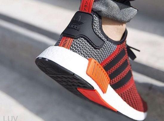 adidas nmd limited edition