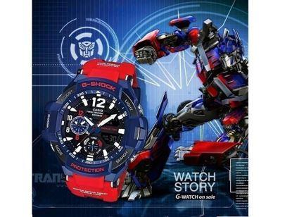Casio G-Shock Red Edition